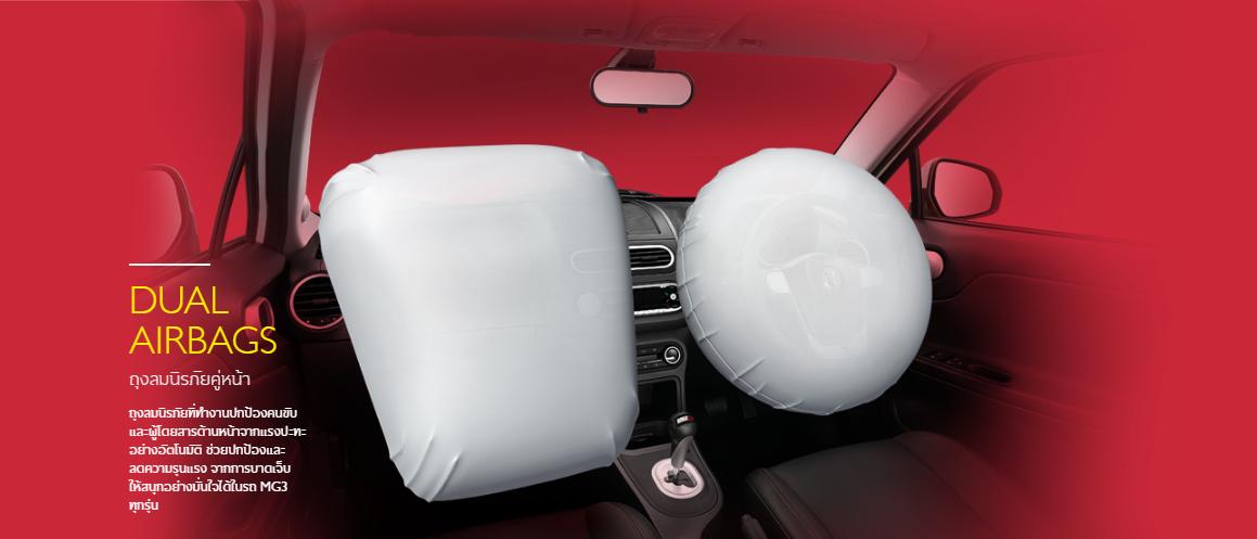 dual airbags รถ mg3